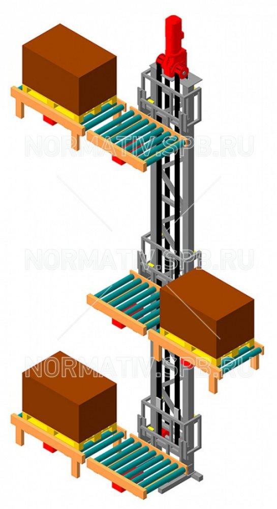 Транспортер для подъема грузов фольксваген транспортер вологодская область