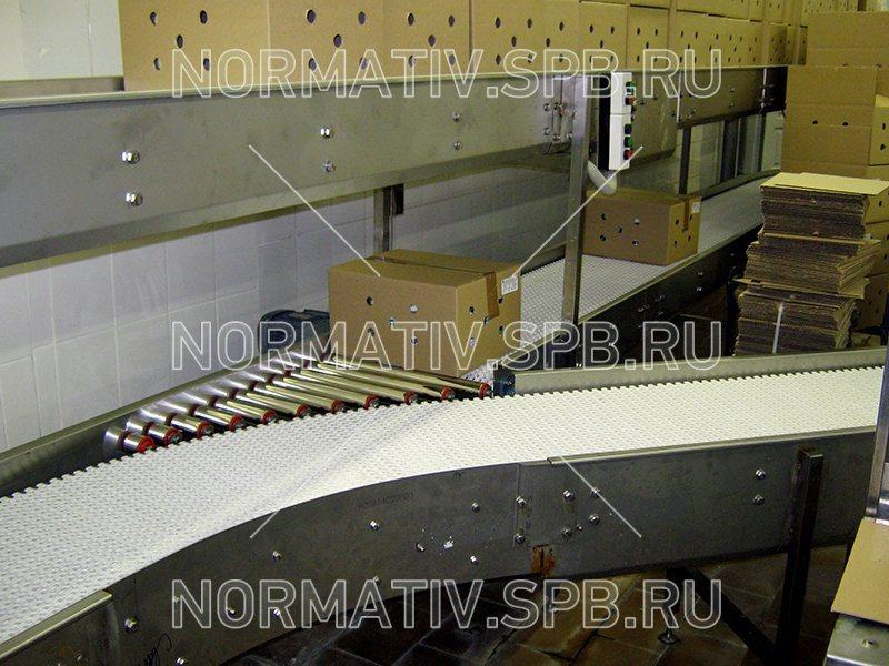 Модульный конвейер устройство фильм транспортер 2